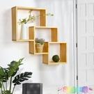 書架 實木墻壁置物架擱板電視墻壁裝飾臥室掛墻書架簡約壁櫃墻上儲物櫃 2021新款書架