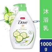 多芬清爽水嫩沐浴乳1000g【愛買】