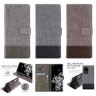 三星 S20 FE A42 5G 商務質感皮套 手機皮套 插卡 支架 掀蓋殼 皮套 保護套