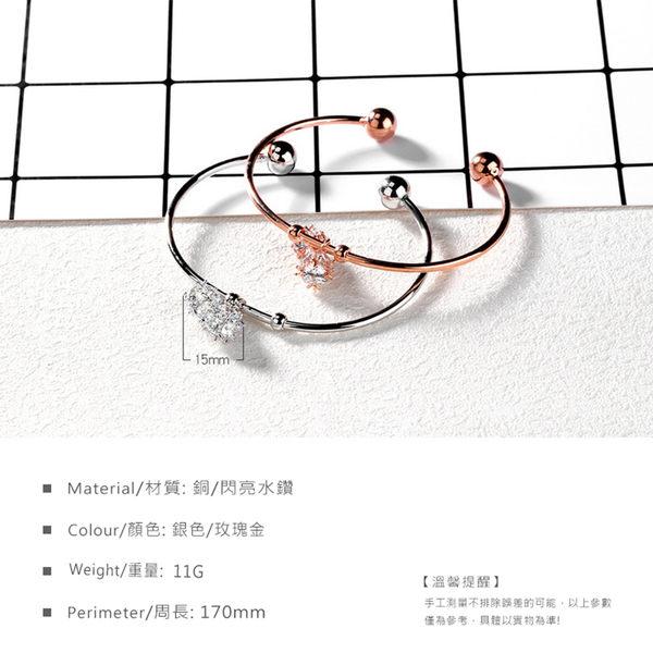 銅鍍金手環 水鑽手環 氣質典雅C型手環 伴娘飾品手鐲 戀人禮物 單個價【CKA537】Z.MO鈦鋼屋