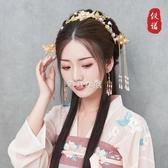 漢服發簪全套流蘇步搖對簪古風發飾一套簪子飾品古裝發冠頭飾套裝 七夕禮物
