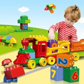 聖誕免運熱銷 積木數字小火車拼裝積木玩具兒童益智拼裝男孩1-2-3-6周歲