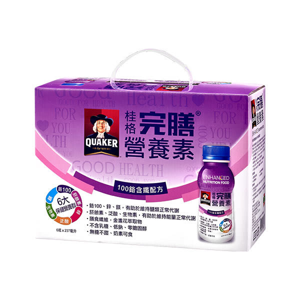 桂格完膳營養素 100鉻含纖配方 【康是美】
