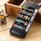 三星 Samsung Galaxy S8 S8+ plus G950FD G955FD 手機殼 軟殼 保護套 自動販賣機