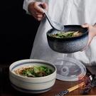 4件套 日式陶瓷泡面碗帶蓋大號方便面碗【櫻田川島】
