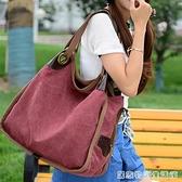 大包包女帆布包新款韓版潮時尚單肩包簡約大容量手提包斜背包 聖誕節全館免運