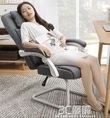 八九間弓形電腦椅可躺老板辦公椅子布藝人體工學靠背家用書房舒適 3CHM