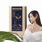 薄霧金萱茶 手採原片台灣茶/玉米纖維茶包【新寶順】