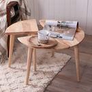 自然簡約生活二用圓形邊桌-生活工場...