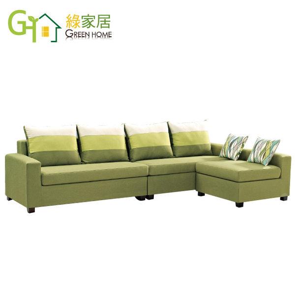 【綠家居】艾達 時尚亞麻布獨立筒L型沙發組合(四人座+腳凳+二色可選)