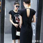歐州站2019夏季新款休閒連身裙短袖流行印花修身顯瘦鏤空露背洋裝CC3414『美鞋公社』