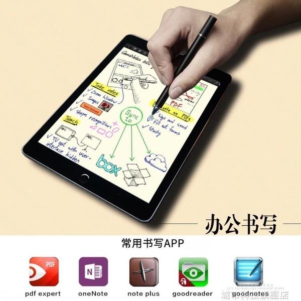 觸控筆 大寫手機平板觸控觸屏電容筆蘋果iPad電子手寫指繪筆繪畫pencil 8號店