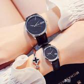 1314情侶手錶一對價皮帶手錶韓版潮流學生男女款石英錶防水  享購