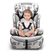 兒童安全座椅汽車用寶寶車載9個月-12歲