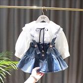 春裝新款女童裝寶寶嬰幼兒童小童洋氣韓版牛仔背帶裙吊帶洋裝子 幸福第一站