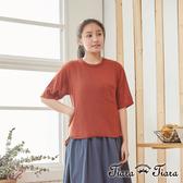 【Tiara Tiara】長短版薄透針織五分袖上衣(米/橘紅)
