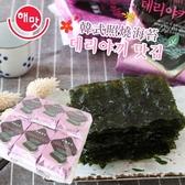 韓國 HAEMATT 京畿道 韓式照燒海苔 (4gx12包) 照燒海苔 海苔 海苔片 韓國海苔