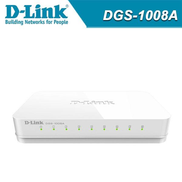 【免運費】D-Link 友訊 DGS-1008A 8埠 Gigabit超高速乙太網路交換器 / 10/100/1000Mbps
