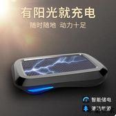 車載空氣凈化器太陽能汽車除甲醛