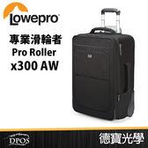 LOWEPRO 羅普 Pro Roller x300 AW 專業滑輪者 大砲專業包 立福公司貨 相機包 送抽獎券