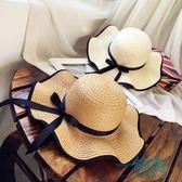 帽子女海邊夏天防曬太陽草帽出游大檐沙灘遮陽帽夏休閒百搭韓版潮【一條街】