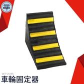 利器五金 橡膠止退器 三角木 車輛定位 防滑止滑器 斜坡墊 輪胎擋車器 車輪固定器 VS155