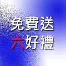 【好禮6合1】星巴克買1送1 / Cit...