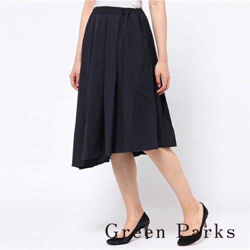 ❖ Hot item ❖ 素色不規則剪裁中長版裙 - Green Parks