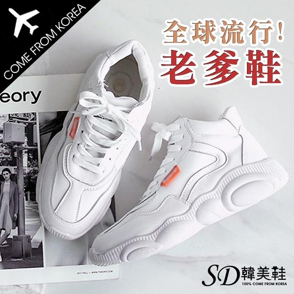 [現貨] 韓國空運 版型正常 個性高筒款 真皮拼接流線感 休閒厚底老爹鞋 【F713011】3色 SD韓美鞋