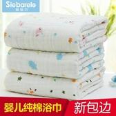 嬰兒浴巾純棉紗布寶寶浴巾新生兒洗澡蓋毯兒童毛巾被全棉吸水加厚