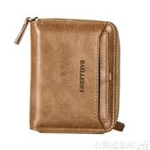皮夾新款錢包男士短款韓版個性復古青年學生拉鍊錢夾多功能駕駛證皮夾 聖誕交換禮物