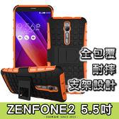 E68  館輪胎紋手機殼華碩ZENFONE2 5 5 吋可立支架矽膠軟殼防摔防震保護套保護