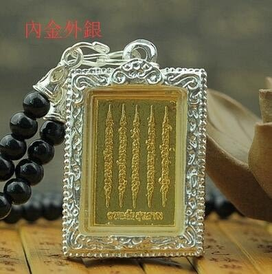 泰國佛牌正品代購安吉麗娜朱莉刺符大師阿贊奴五條經文佛牌(主圖款內金外銀)