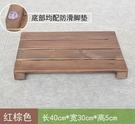 實木踏板矮個子廚房增高凳