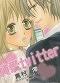 二手書R2YB2011年9月初版一刷《純愛 twitter》真村 澪 長鴻