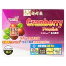 超舒康PACran 蔓越莓粉 3g*10...