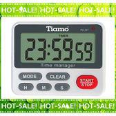 《立即購》Tiamo PS-397 電子計時器 大按鍵大銀幕 美式手沖賽風壺摩卡壺 適用 (HG9299)