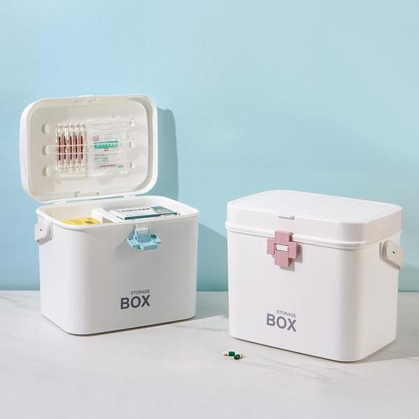 藥箱收納盒家用大容量家庭醫藥箱全套大號常備藥分類急救多層藥盒AQ 有缘生活馆