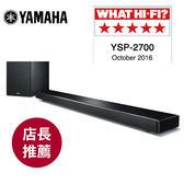 贈好禮二選一➤限時優惠價  YAMAHA YSP-2700 SOUNDBAR 7.1聲道 環繞劇院系統 無線重低音 24期零利率