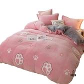 珊瑚絨床罩四件套雙面牛奶絨法蘭絨加絨冬床單【爱物及屋】
