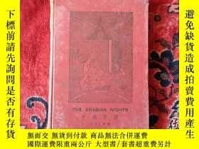 二手書博民逛書店千夜奇談(附中文譯義)罕見32開精裝本 ( X4)Y12151