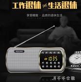 科凌F3 收音機老人老年人新款迷你隨身聽u盤音樂數碼播放器 千千女鞋