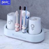 貝合創意情侶牙刷置物架漱口杯刷牙杯牙刷杯套裝可愛學生洗漱套裝『夢娜麗莎』