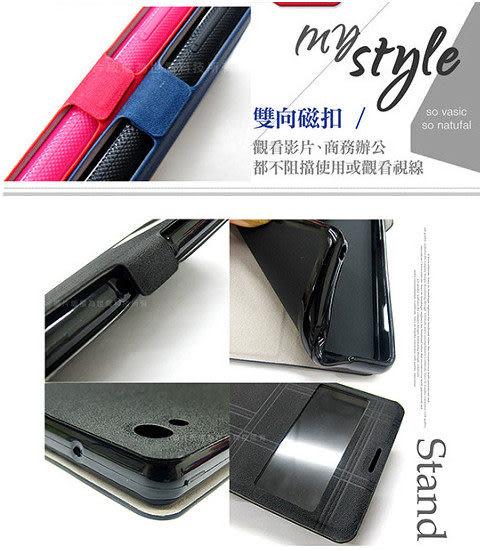 【三亞科技2館】Xiaomi 小米 紅米機 開窗側掀站立式皮套 保護套 紅米 手機皮套 手機套殼 矽膠套殼