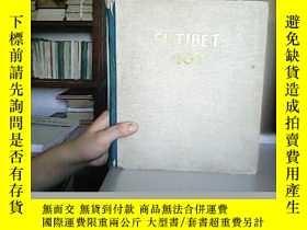 二手書博民逛書店老畫冊收藏~~~~~~~~EL罕見TIBET,HOY今日西藏 西