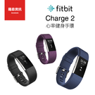Fitbit Charge 2 運動手環...