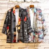 中國風薄外套男復古道袍和服和風開襟日式七分袖唐裝漢服防曬衣服