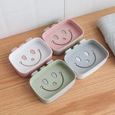 肥皂盒吸盤壁掛式衛生間免打孔皂盒架個性創意瀝水笑臉吸盤香皂盒