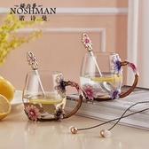 全館83折 琺瑯彩水杯有蓋勺文藝軟妹花茶杯可愛女創意情侶一對玻璃杯子家用【櫻花本鋪】