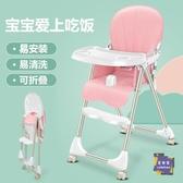 用餐椅 寶寶餐椅兒童吃飯座椅可拆卸折疊便攜式兒童椅子多功能餐桌椅座椅T 5色 交換禮物